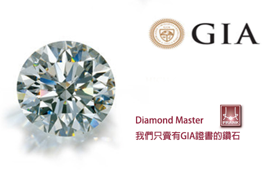 GIA diamond ONLY