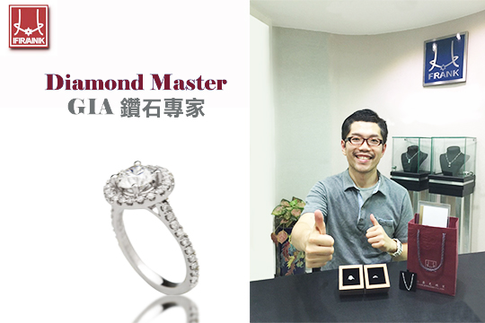 diamond buyer evidence